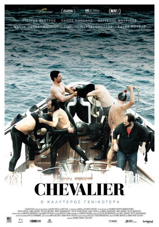 Chevalier (2015) 00