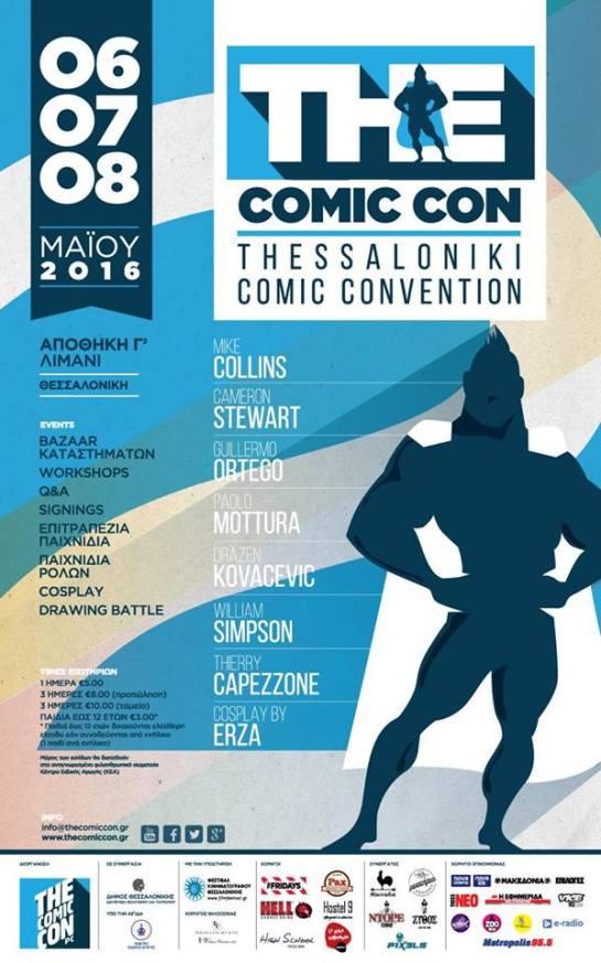 Comic Con 2016 00