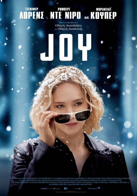 Joy (2015) 01