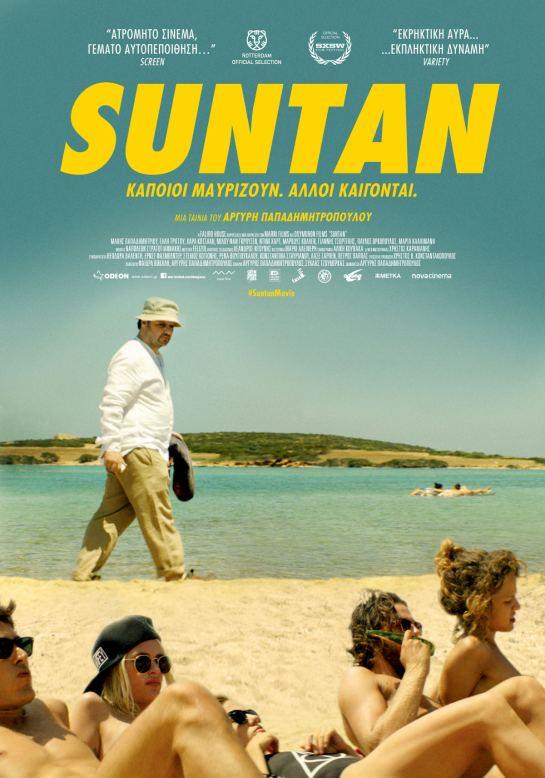 Suntan (2016) 01