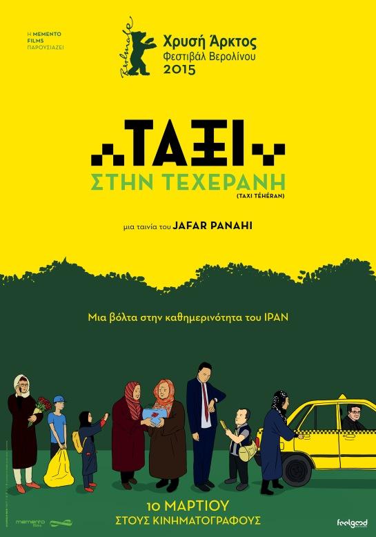 Taxi (2015) 01