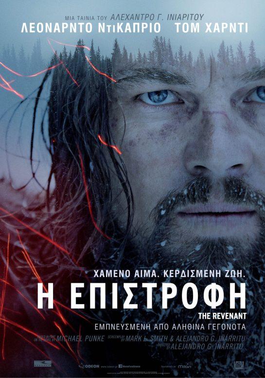 The Revenant (2015) 01