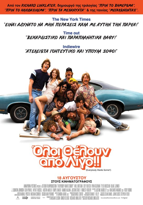 Everybody Wants Some (2016) 01