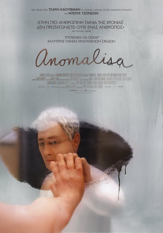 Anomalisa (2015) 00