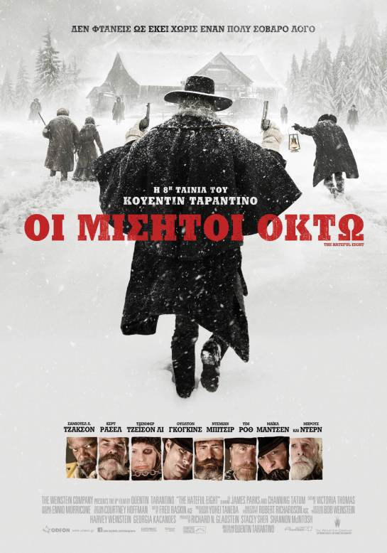 the-hateful-eight-2015-01