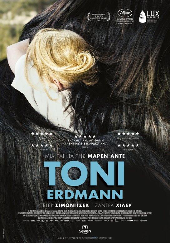 toni-erdmann-2016-01