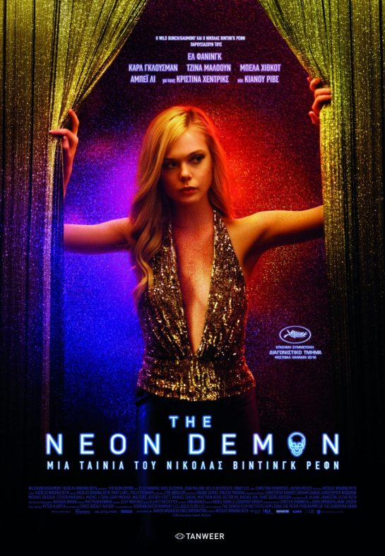 the-neon-demon-2016-01