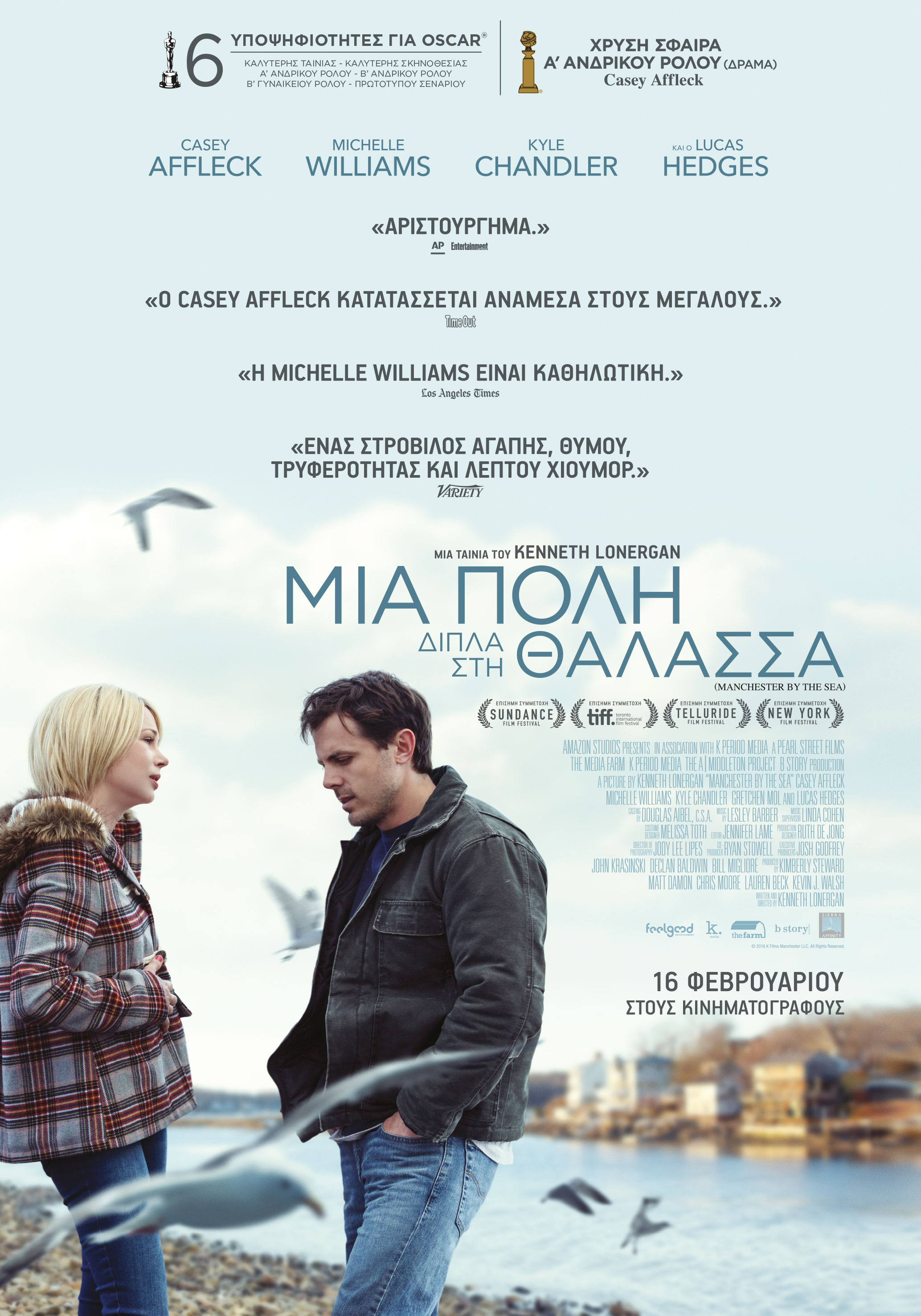 ManchesterByTheSea_poster_web_date_Nominations