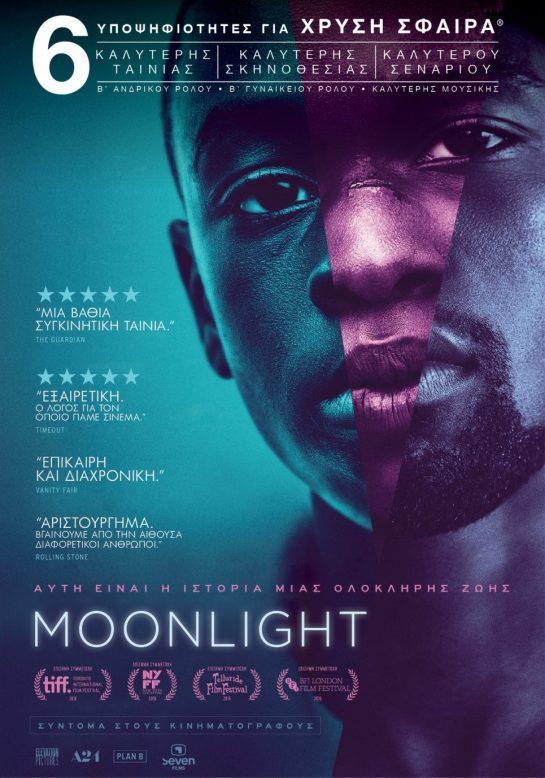 moonlight-2016-01