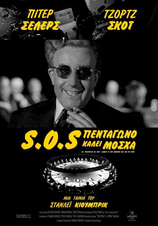 Dr. Strangelove 11