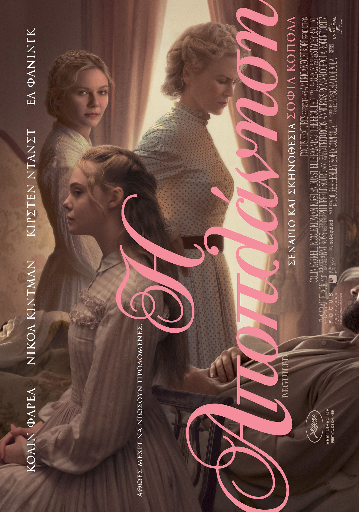 The Beguiled 00