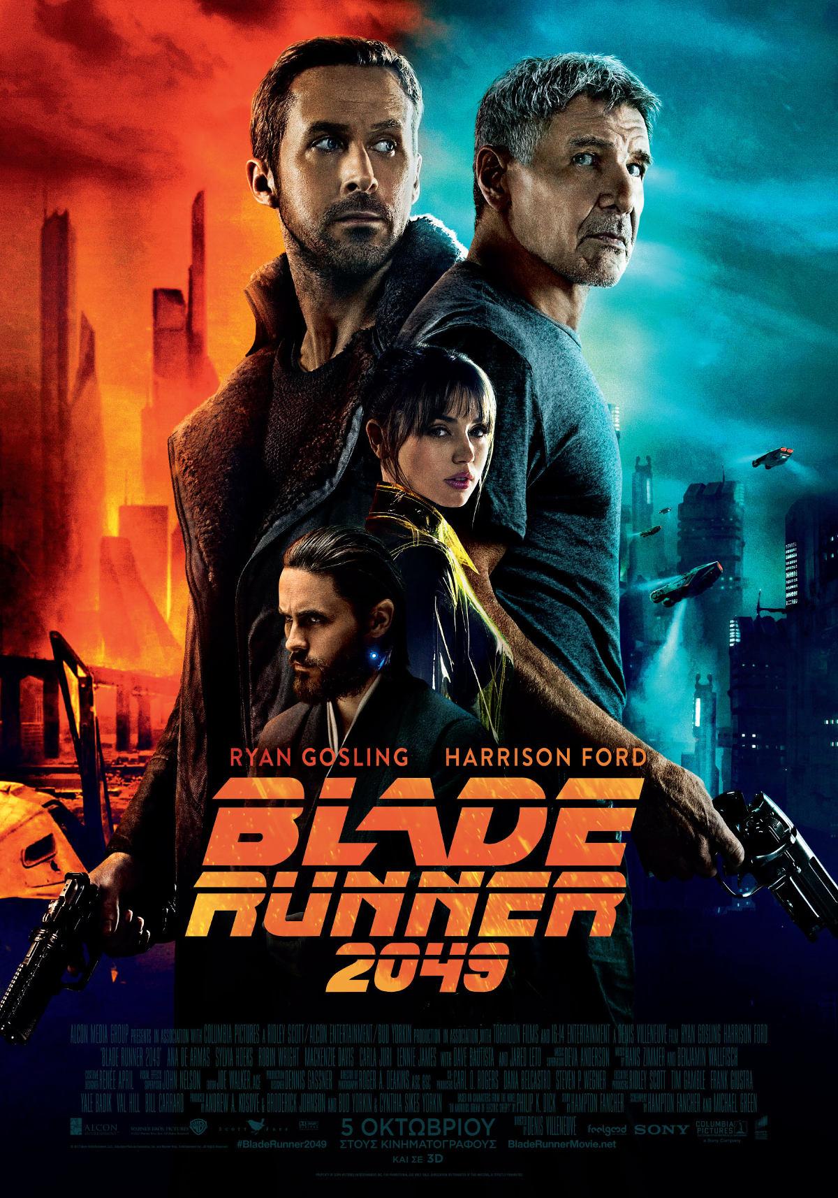 Blade Runner 2049 00