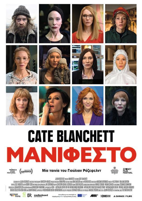 Manifesto (2015) 00