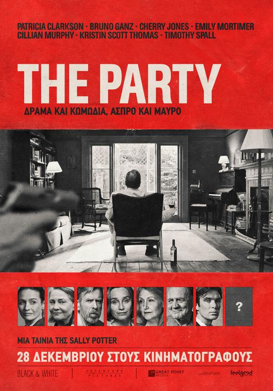 The Party (2017) 00