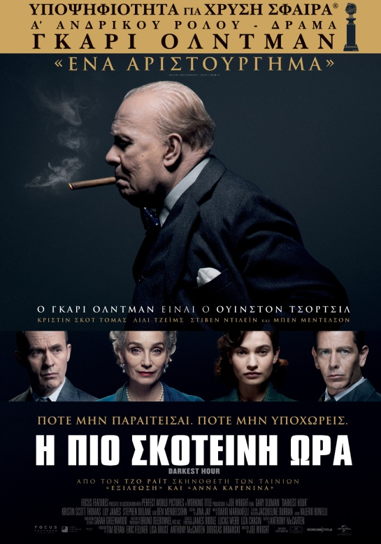 Darkest Hour 00