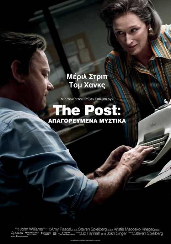 The Post (2017) 00
