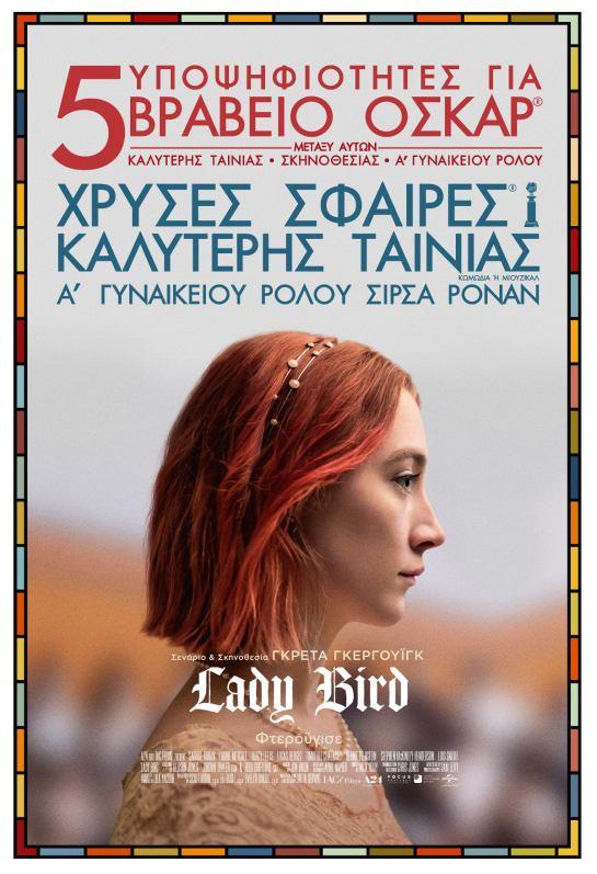 Lady Bird (2017) 00