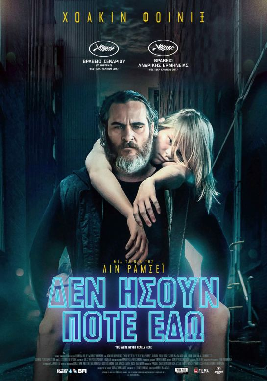 You Were Never Really Here 00