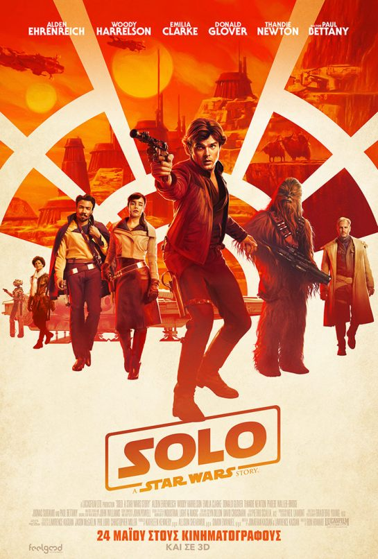 Solo: A Star Wars Story 00