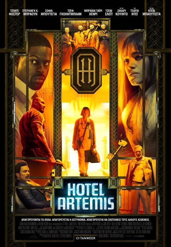 Hotel Artemis (2018) 00