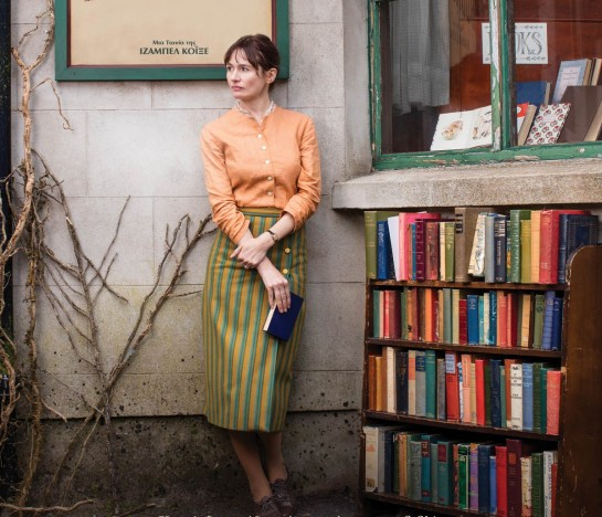 The Bookshop 01
