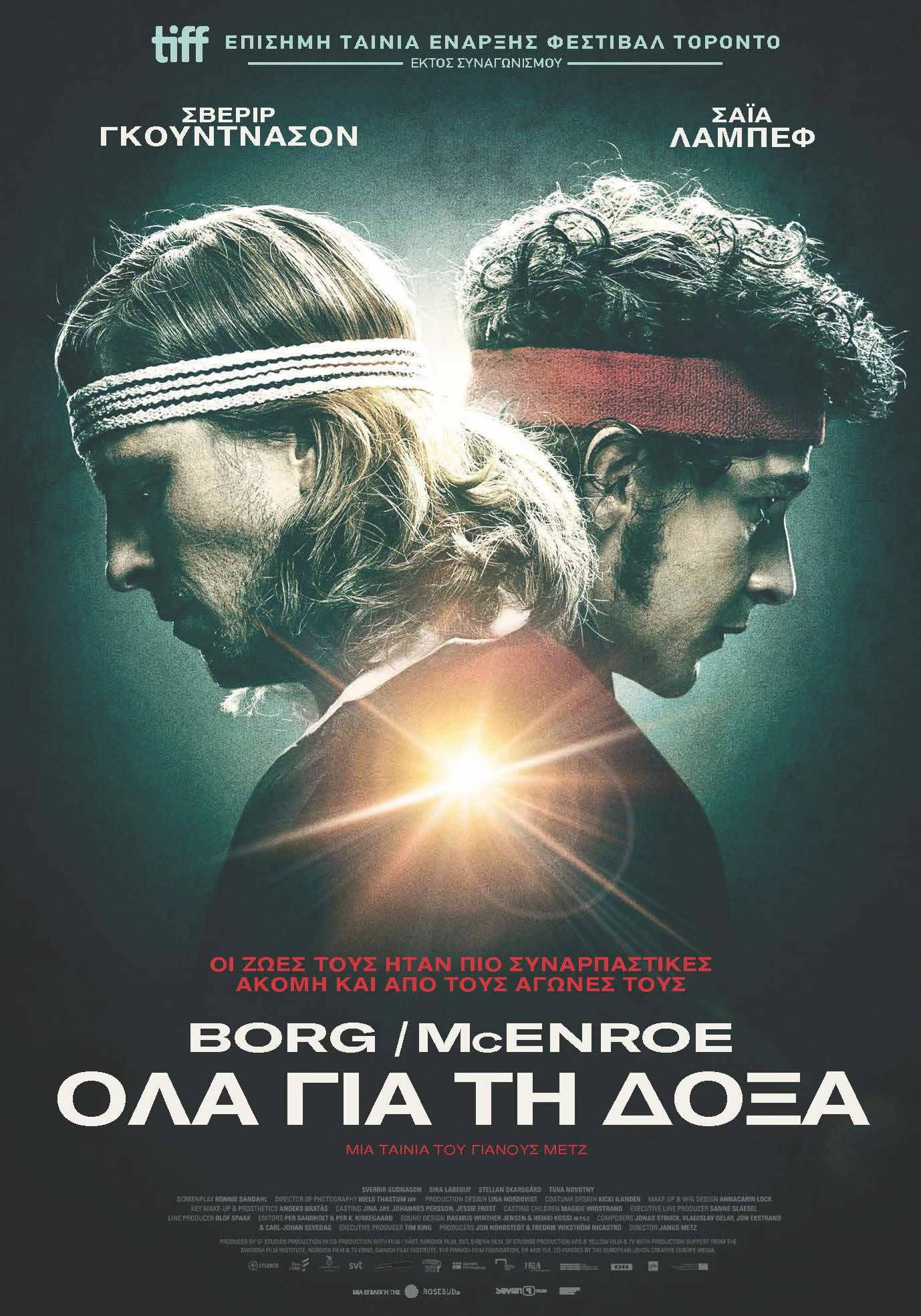 Borg vs McEnroe 00