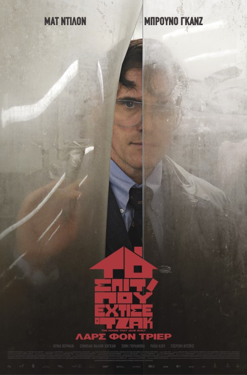 The House That Jack Built 01