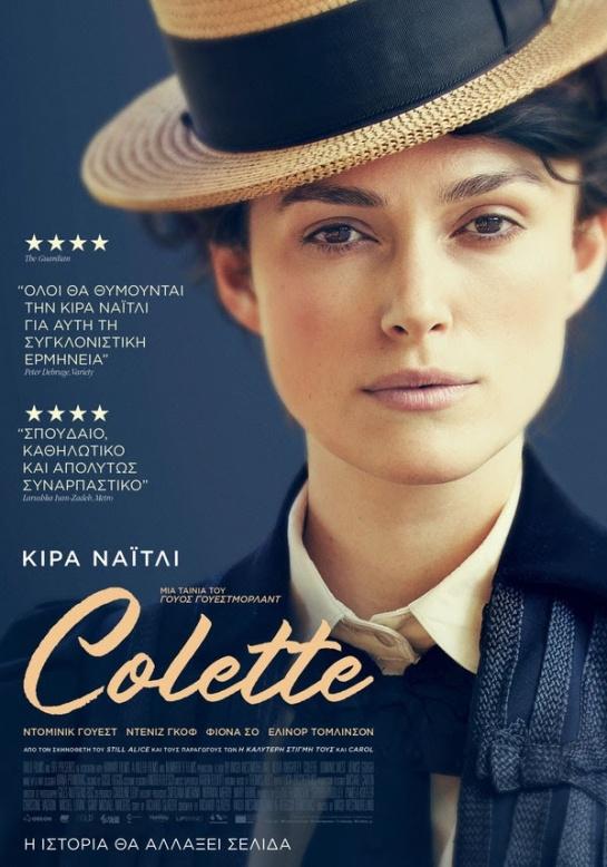 Colette 01