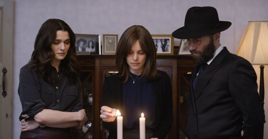 Disobedience 01