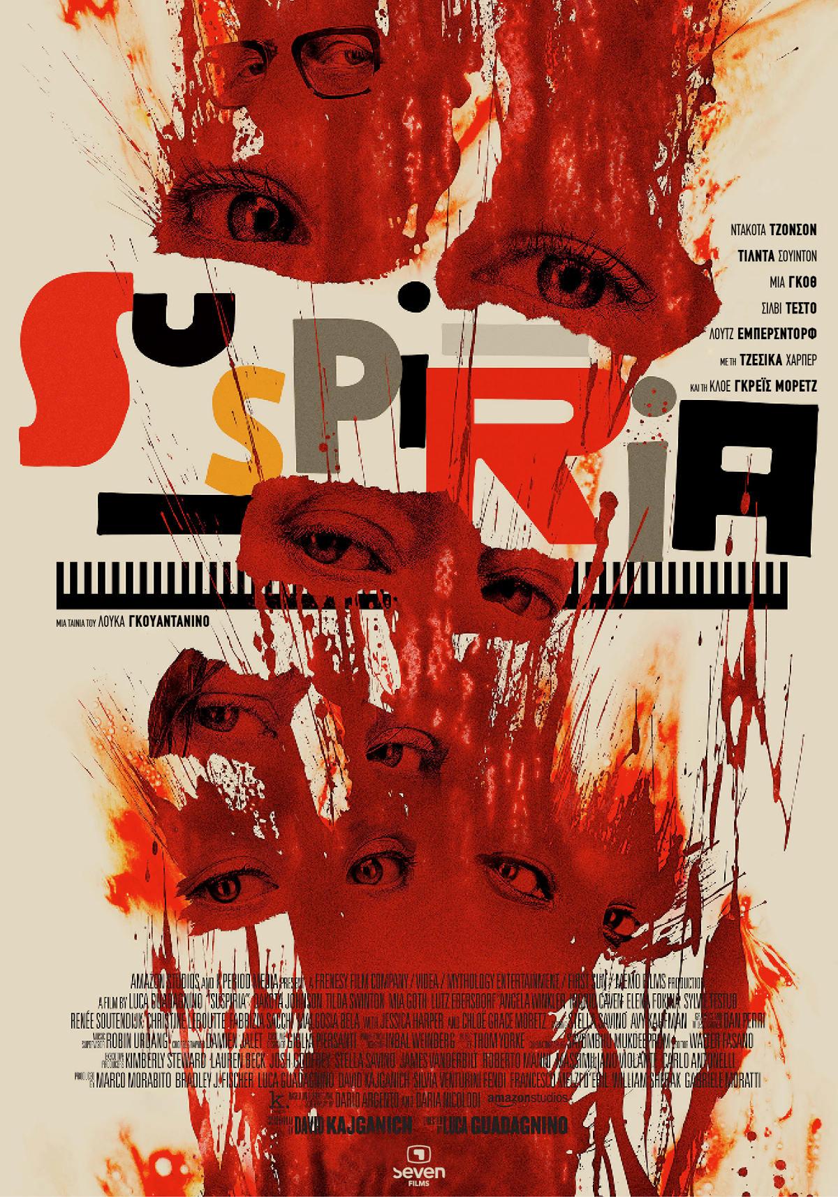 Suspiria 01