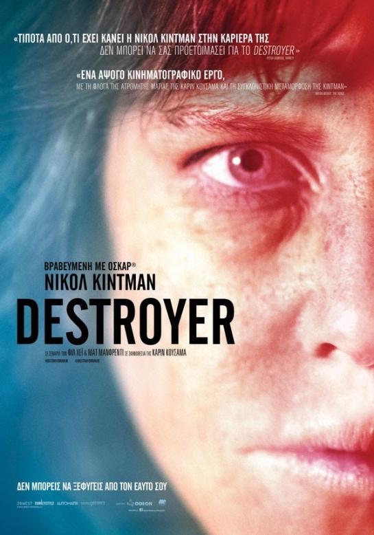 destroyer 01