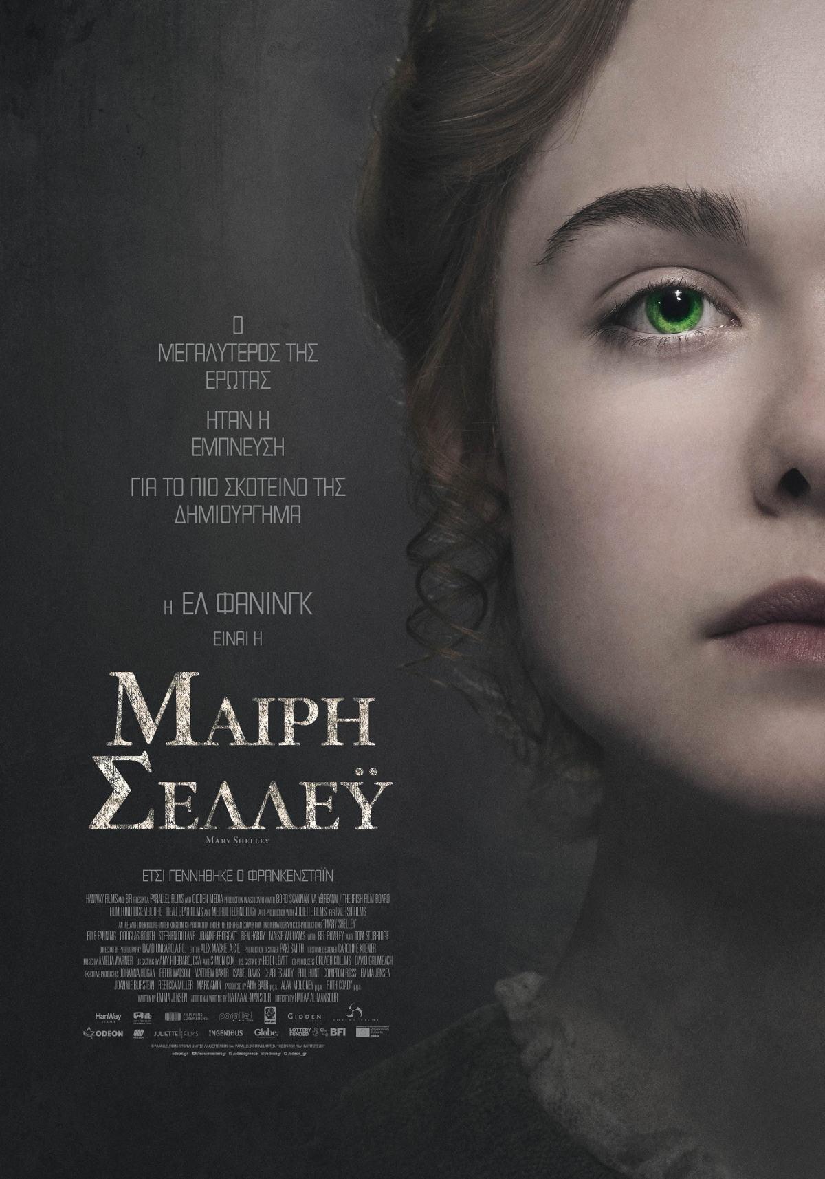 mary shelley 01