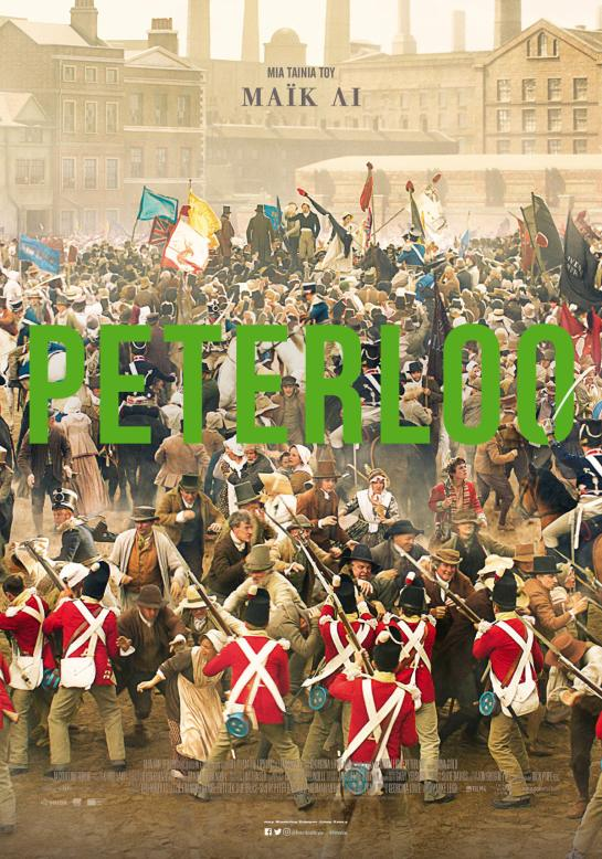 peterloo 01