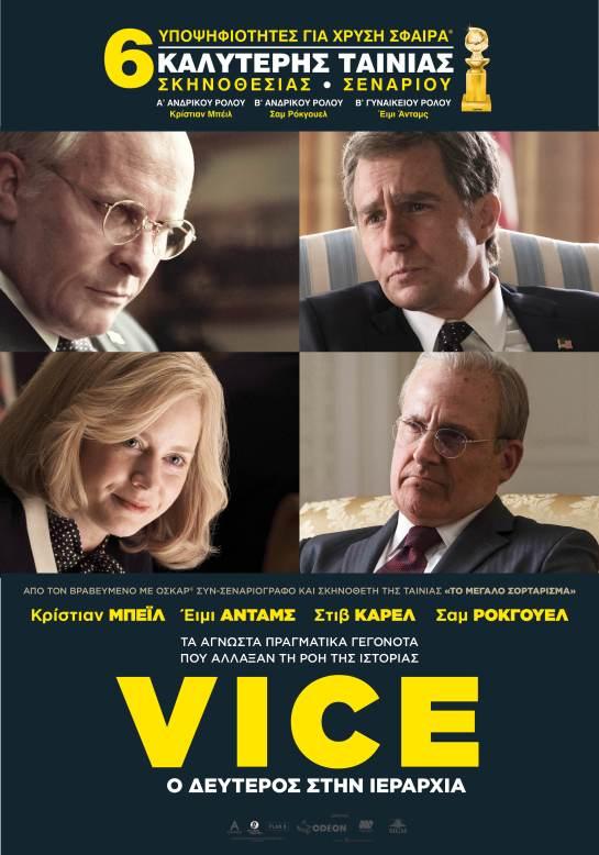 Vice (2018) 1B