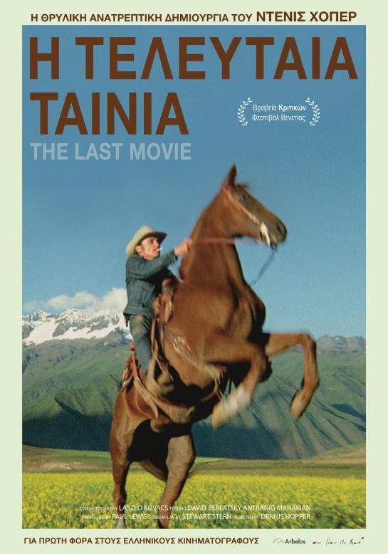 The Last Movie (1971) 00