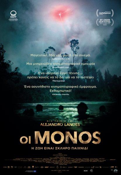 Monos 00