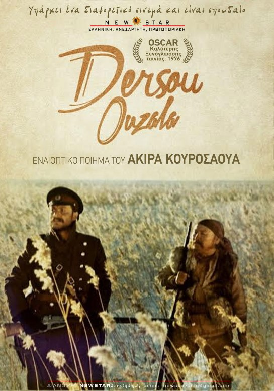 Dersu Uzala 00