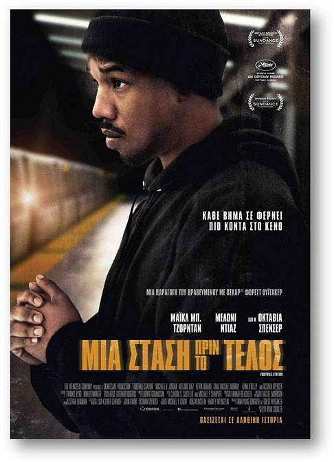 Fruitvale Station 00