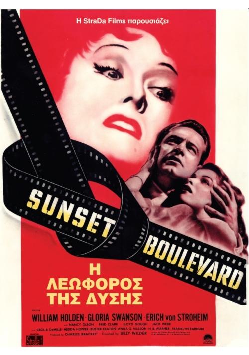 Sunset Boulevard 00